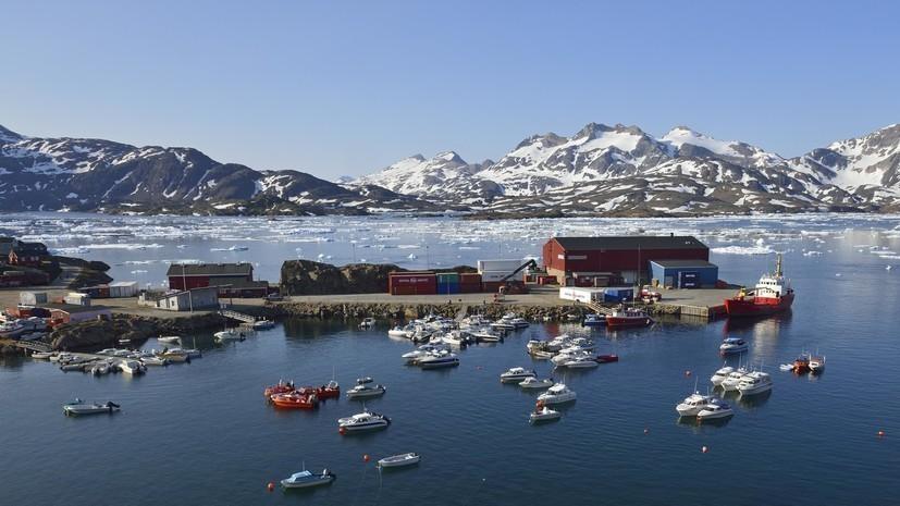 Гренландия выступает за расширение сотрудничества с США