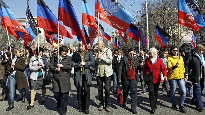 «Сгладить отрицательную реакцию»: как Киев намерен разрабатывать новый закон об особом статусе Донбасса