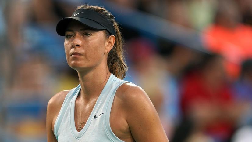 Тарпищев заявил, что Шарапова может сняться с турнира WTA в Люксембурге из-за травм