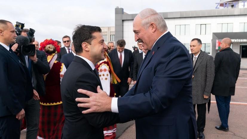 Лукашенко уверен в успехе действий Зеленского в ситуации с Донбассом
