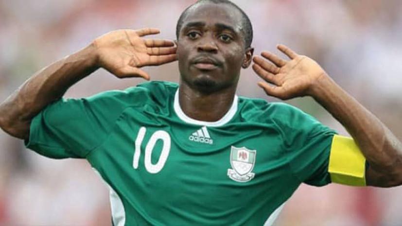 Экс-футболист сборной Нигерии умер в возрасте 31 года