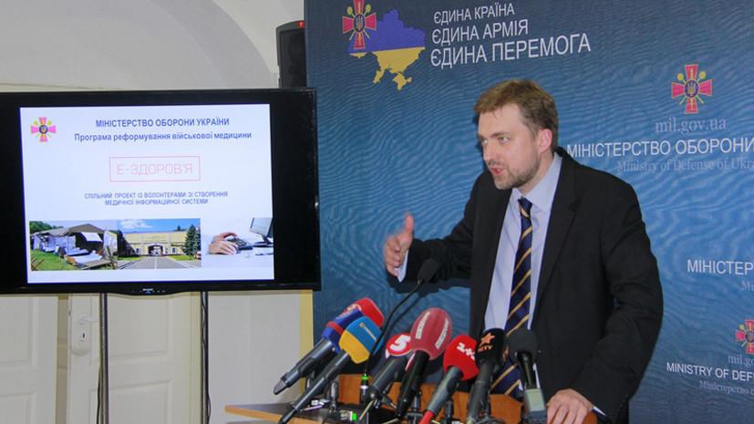Министр обороны Украины намерен привлечьСША к реформе армии