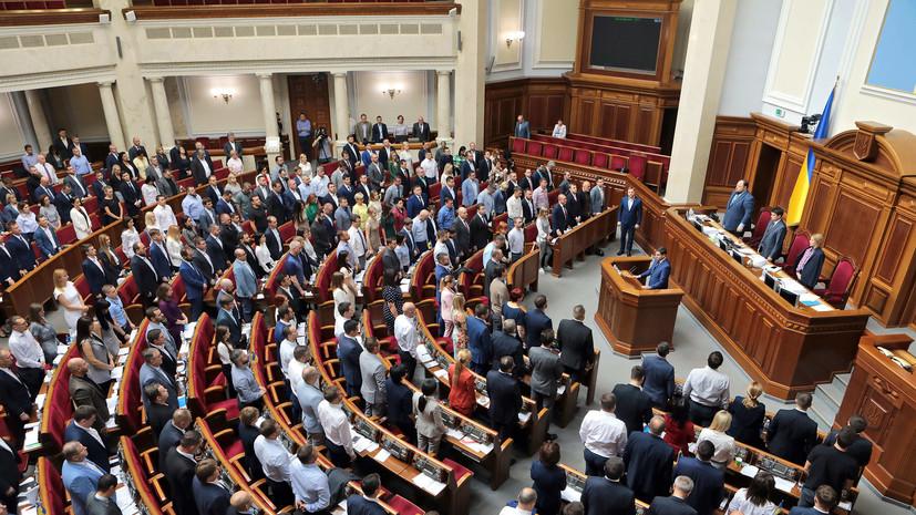 Рада одобрила план работы правительства Украины