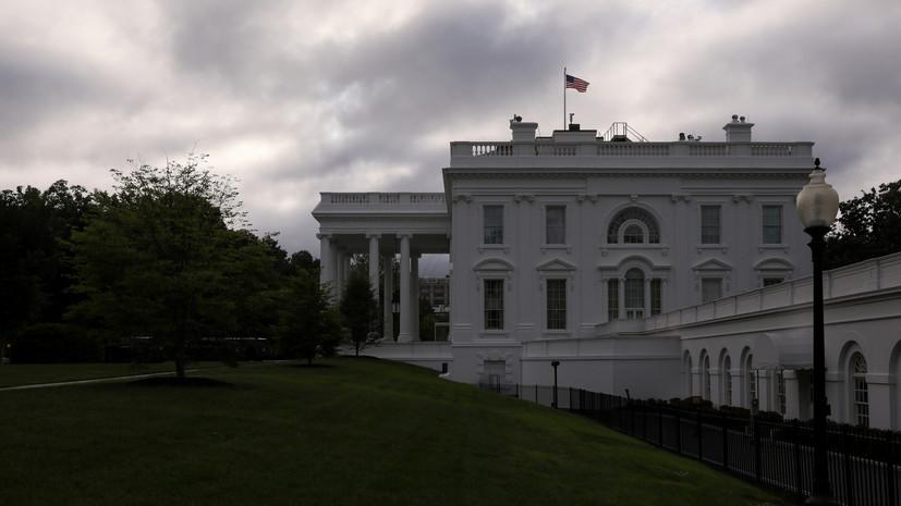 Белый дом потребует провести голосование по вопросу импичмента