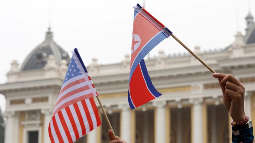 СМИ: Представители КНДР и США проводят тайную встречу в Швеции - RT на русском