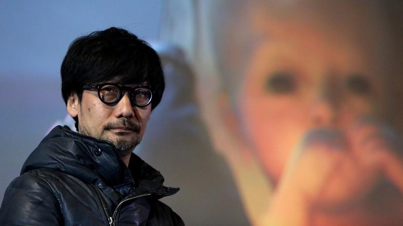 «На меня повлиял Тарковский»: японский геймдизайнер Хидэо Кодзима о философии создания игр и русской культуре