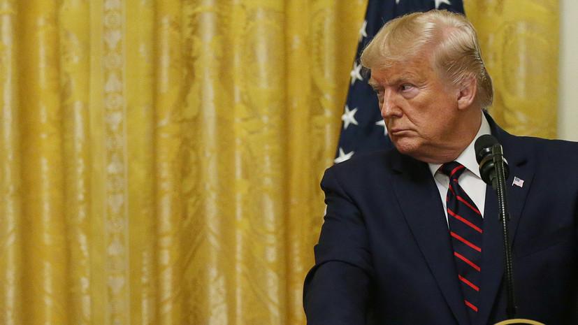 «Сказывается на всей стране»: как демократы готовят импичмент Трампа