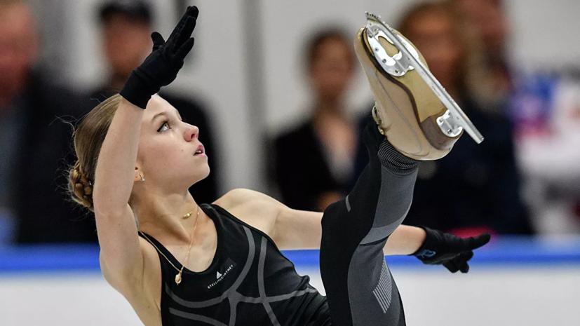 Трусова стала первой фигуристкой, исполнившей четыре четверных прыжка за один прокат