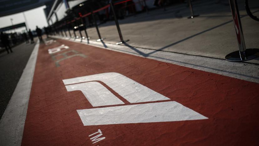 Совет FIA утвердил календарь «Формулы-1» на 2020 год с рекордным числом гонок