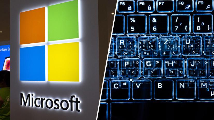 «Напомнить о себе»: как Microsoft обвинила «иранских хакеров» в попытке вмешаться в американские выборы