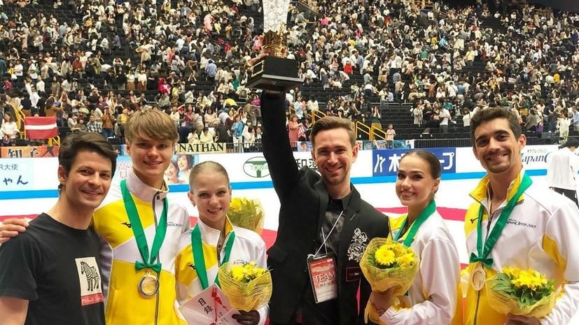Новое достижение Трусовой и стабильность Загитовой: российские фигуристки помогли сборной Европы выиграть Japan Open