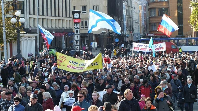 «Латвийская власть игнорирует рекомендации ООН»: в Риге прошёл митинг в защиту образования на русском языке