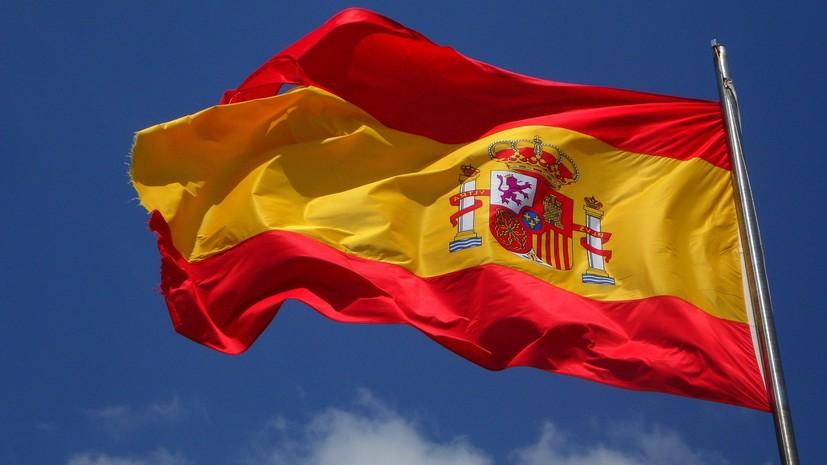 В Испании заявили о смене ролей России и США в мировой политике