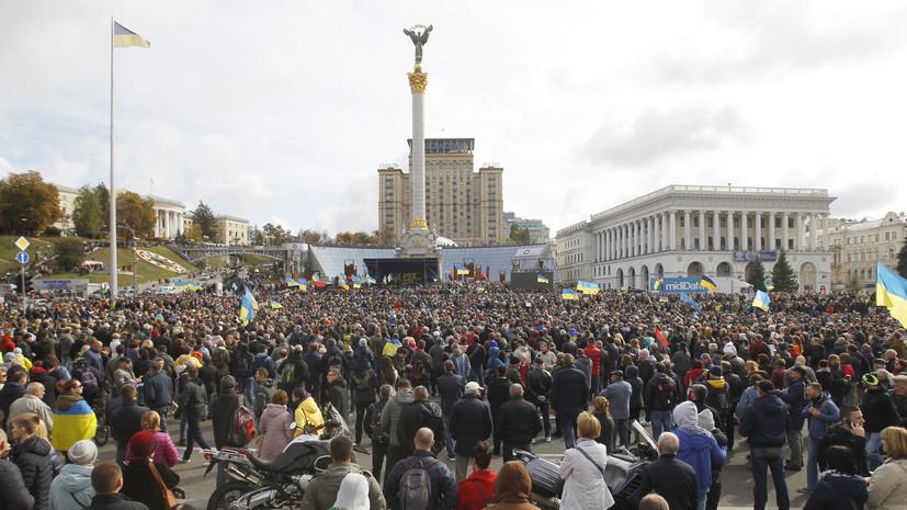 «Порошенко хочет вернуться в политику»: протестующие против формулы Штайнмайера вышли на Майдан