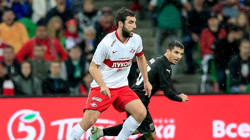 «Спартак» впервые за 15 лет проиграл в пяти матчах РПЛ подряд