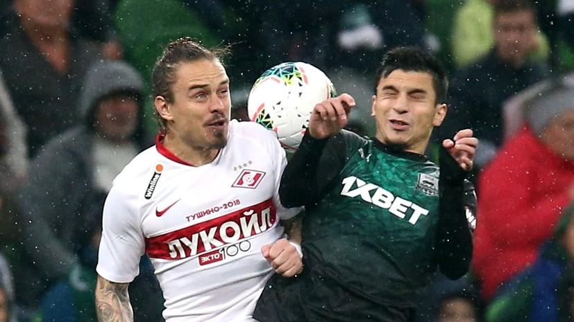 Ещенко грубо ответил журналисту про подход к фанатам после матча с Краснодаром