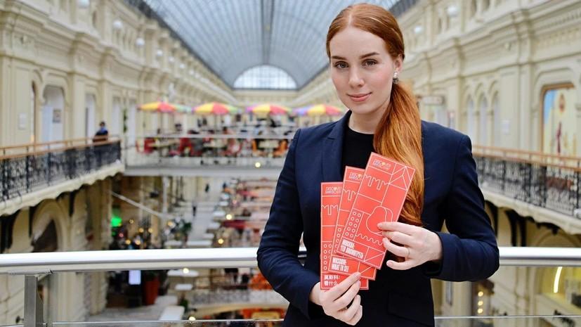 В Москве разработали новые путеводители для туристов
