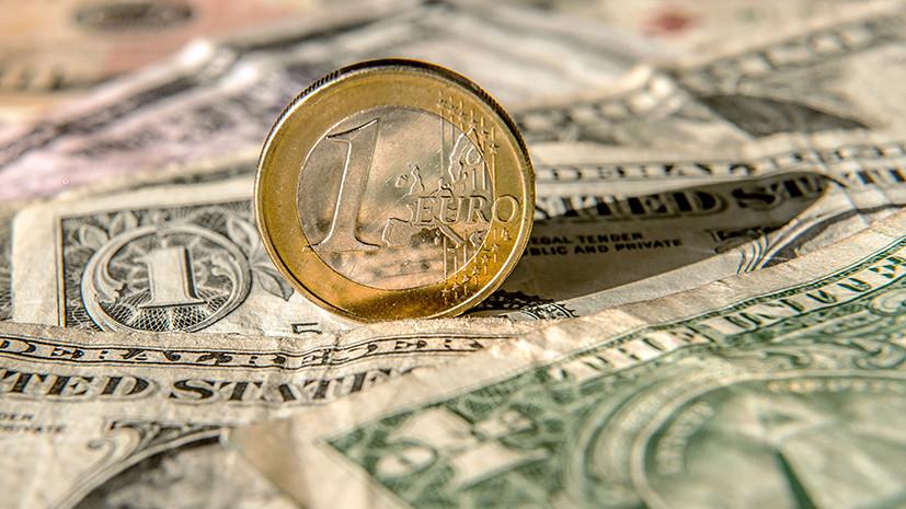 В нужное русло: как могут измениться курсы доллара США и евро до конца осени