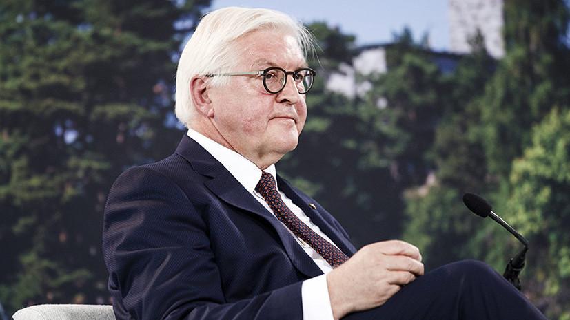 Штайнмайер оценил согласованную контактной группой по Донбассу формулу