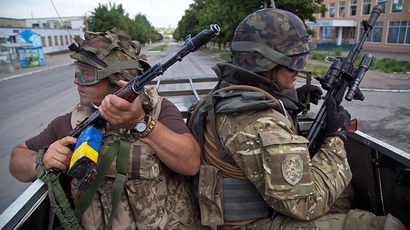 Развод по-киевски: на Украине сообщили о срыве отведения войск в Донбассе