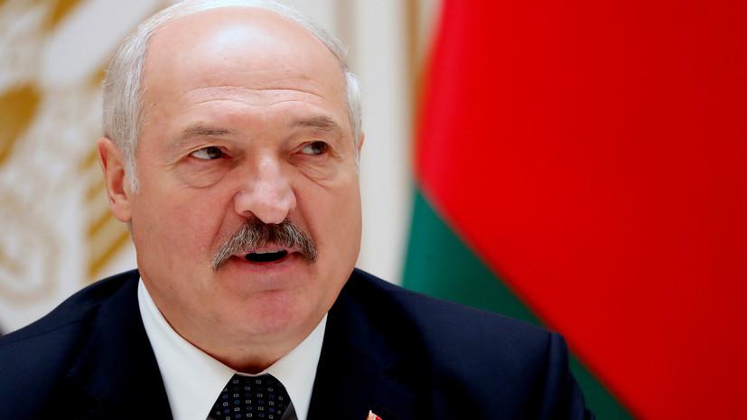 В МИД Белоруссии заявили о подготовке визита Лукашенко в ЕС