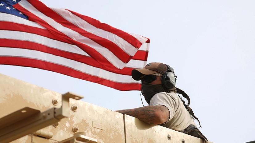 Трамп заявил, что для США пришло время выйти из «бесконечных войн»