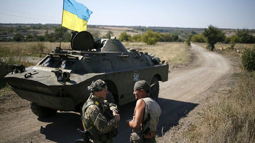 ВСУ заявили о переносе разведения сил в Золотом на 9 октября