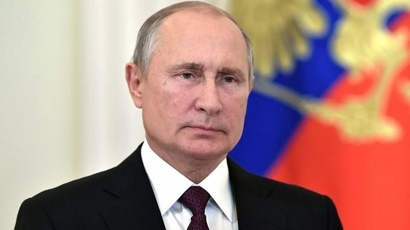 Путин повысил зарплаты президенту и премьеру