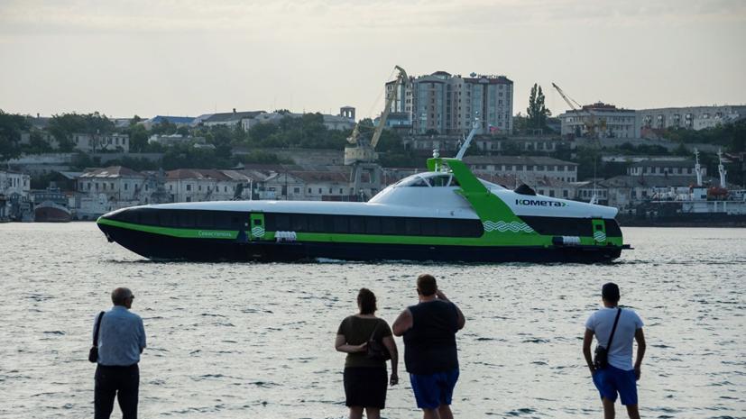 Катер «Комета» перевёз почти 40 тысяч пассажиров за курортный сезон в Крыму