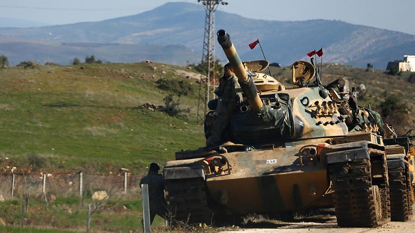 Разрушительные санкции против Турции уже запущены— Трамп