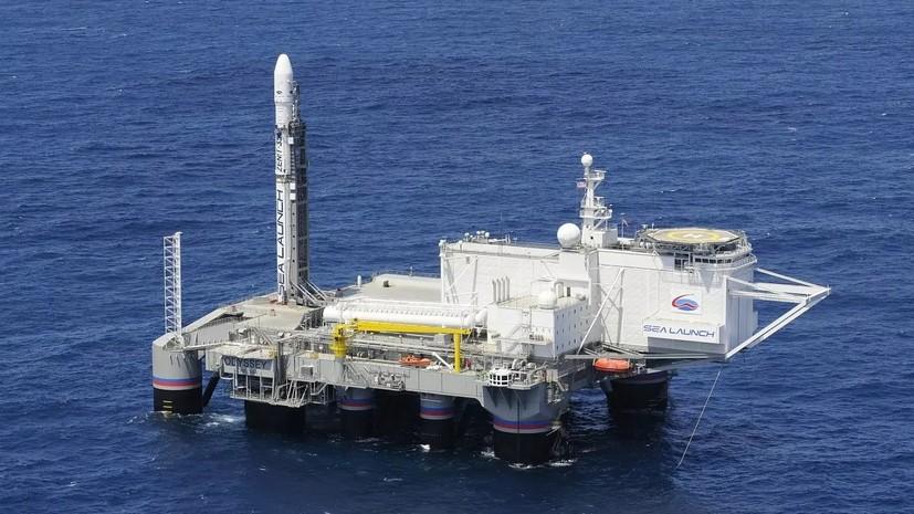 Источники: космодром «Морской старт» перенесут из США в Россию