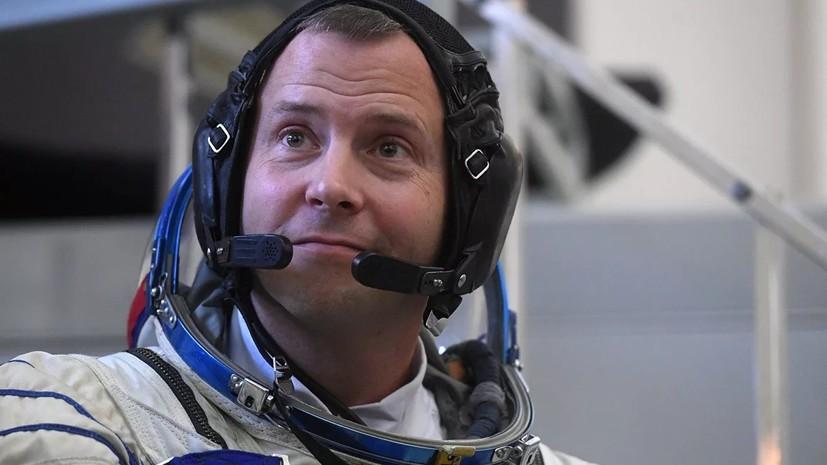 Путин наградил орденом Мужества американского астронавта Хейга