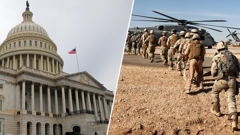 «Не готовы признавать поражение»: как конгресс намерен препятствовать отводу войск США от сирийско-турецкой границы