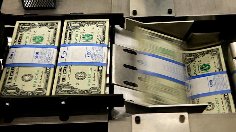 Риск для доллара: дефицит бюджета США стал самым высоким с 2012 года