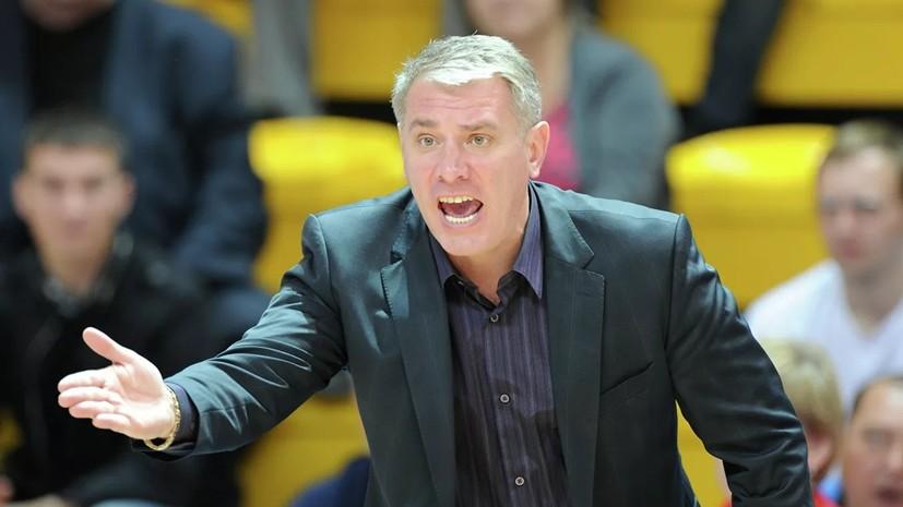 Ковалёв назначен главным тренером женской сборной России по баскетболу