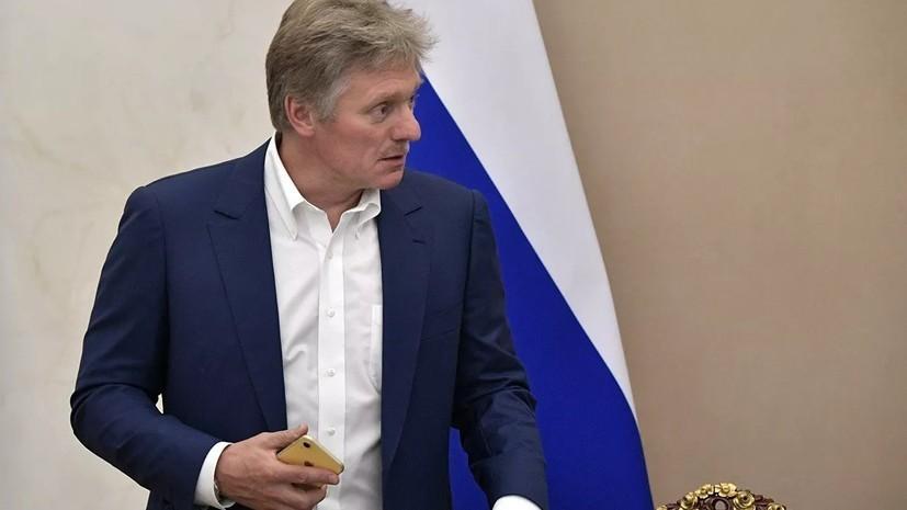 В Кремле не получали поздравлений Путину от Трампа и Зеленского