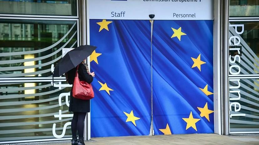 В ЕС призвали укрепить партнёрство с Россией по «Северному измерению»