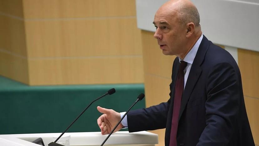 Россия и Турция подписали соглашение о расчётах в нацвалютах