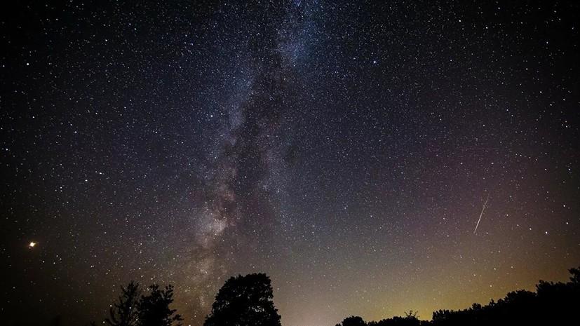 Астроном прокомментировал приближение метеорного потока Дракониды