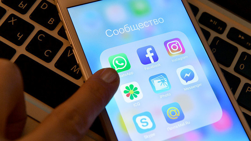 В Госдуму внесли проект о блокировке пользователей e-mail-сервисов