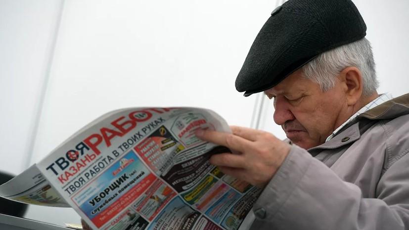 В России прогнозируют ежегодное сокращение трудоспособного населения