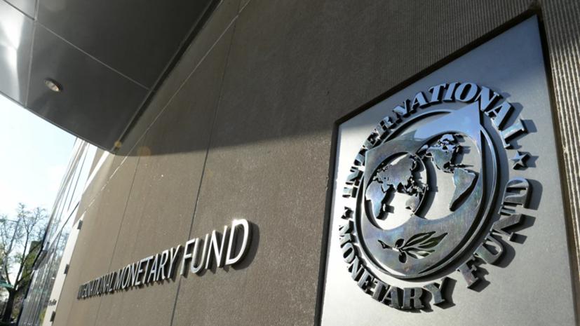 Рекордный за10 лет спад мировой экономики ожидают вМВФ
