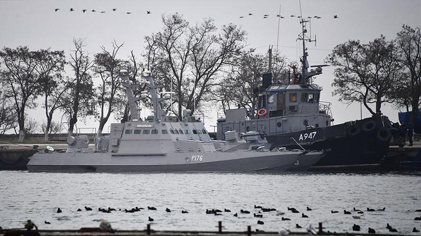 Киев обвинил Россию в обмане трибунала по возврату украинских судов