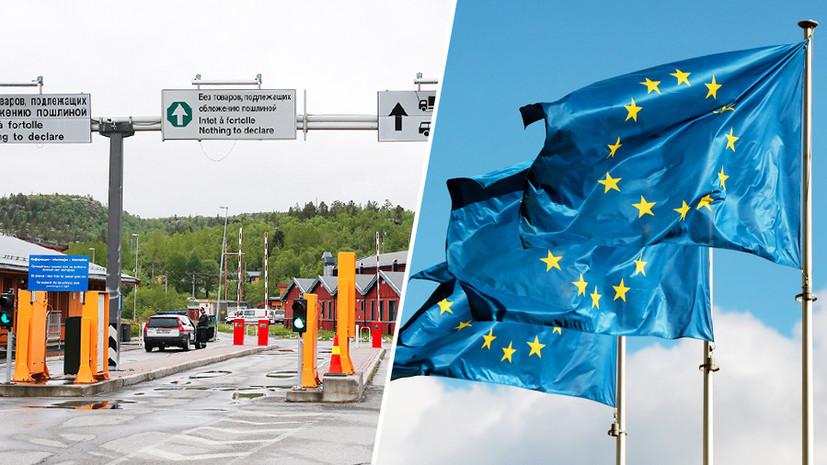 «Сотрудничество в ключевых областях»: в ЕС призвали усилить взаимодействие с РФ в рамках программы «Северное измерение»