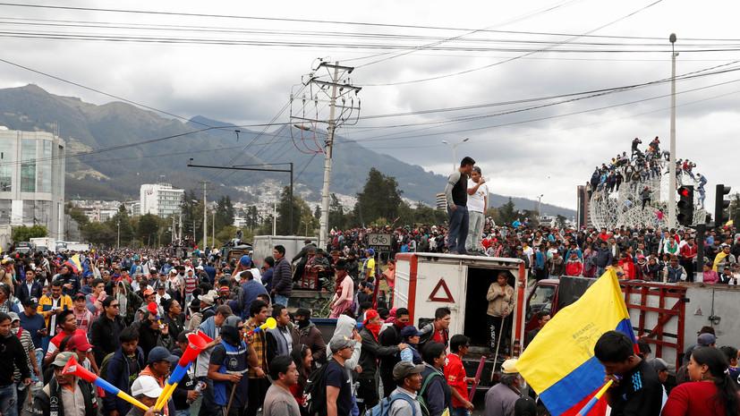 В ОАГ осудили насилие во время протестов в Эквадоре