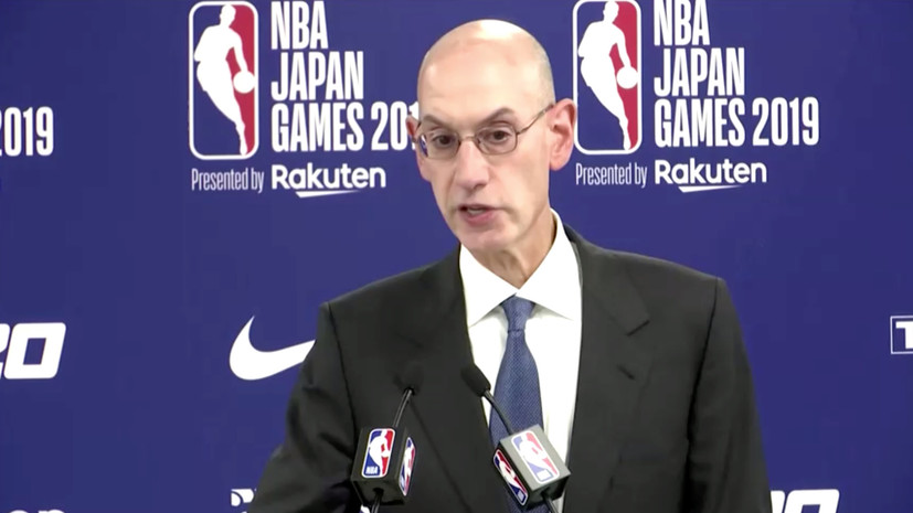 Комиссар НБА хочет встретиться с Яо Мином, чтобы обсудить взаимоотношения лиги и Китая