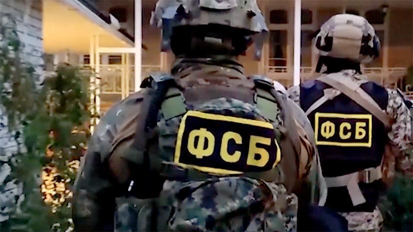 В России разоблачили «благотворительную организацию» сторонников ИГ