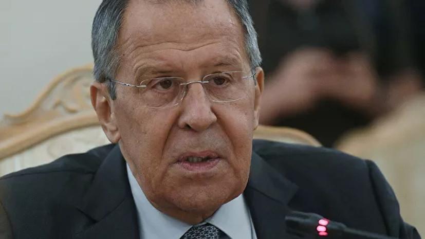 Лавров заявил о ведении США «опасной игры» в Сирии