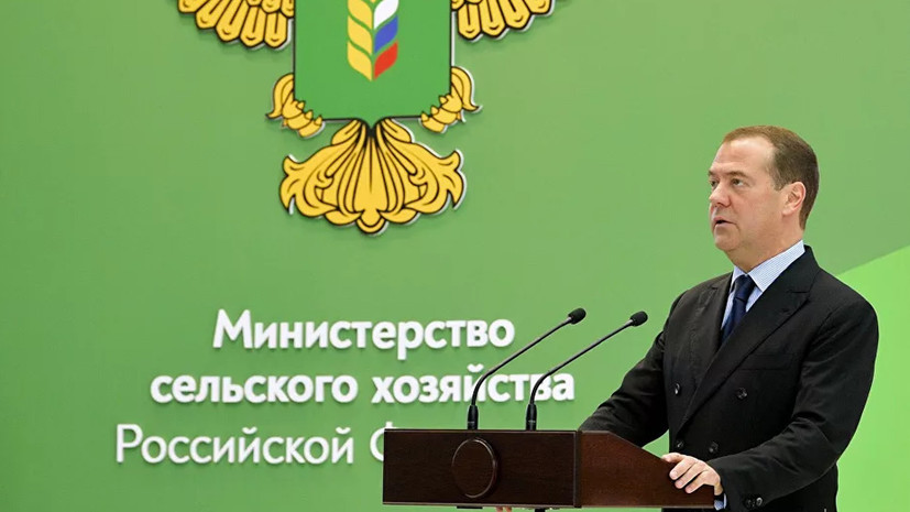 Медведев допустил разрешение рекламы российских вин