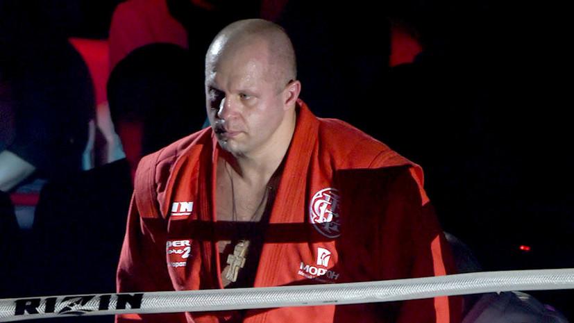 Стал известен следующий соперник Фёдора Емельяненко